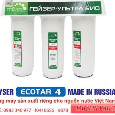 Máy lọc nước Geyser ECOTAR 4