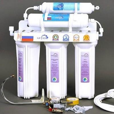 Máy lọc nước Geyser 5TK