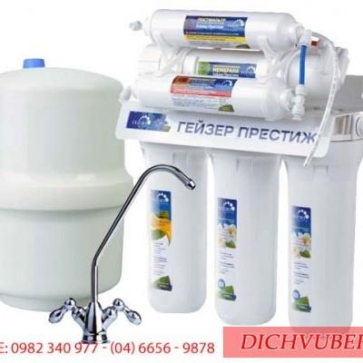Máy lọc nước RO Geyser Prestige PМ