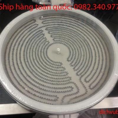 Mâm nhiệt bếp hồng ngoại 23cm 2200W 1 vòng nhiệt (2 chân cắm)