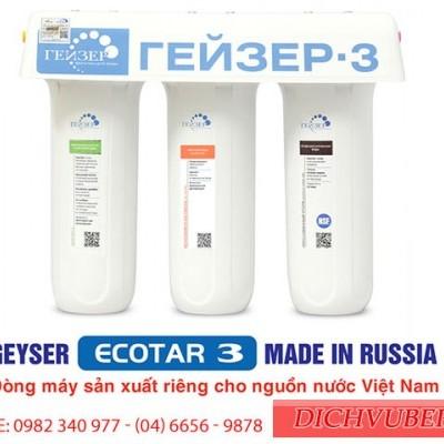 Máy lọc nước GEYSER ECOTAR 3